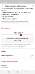 Lifan X60, 2015 год, 495 000 руб.