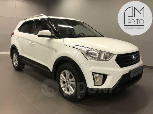 Hyundai Creta, 2016 год, 1 039 000 руб.