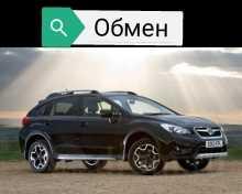 Владивосток XV 2013