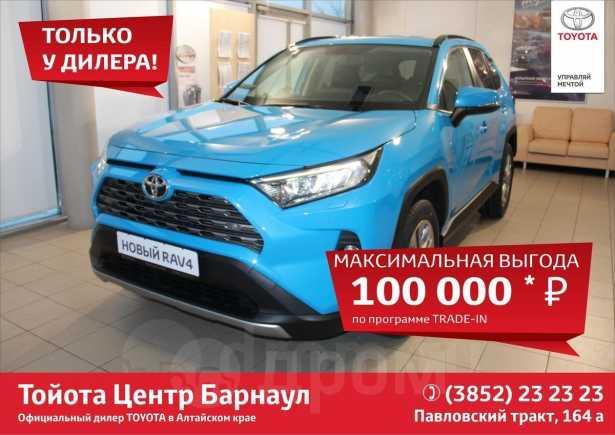 Toyota RAV4, 2019 год, 2 309 000 руб.