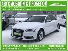 Красноярск A4 2014