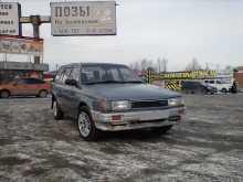 Иркутск Familia 1988
