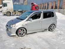 Владивосток Daihatsu YRV 2001