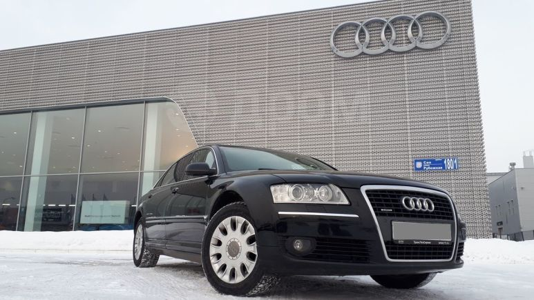 Audi A8, 2006 год, 600 000 руб.
