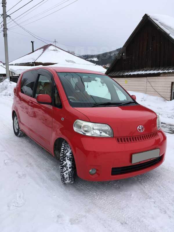 Toyota Porte, 2004 год, 330 000 руб.