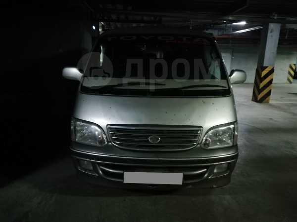 Toyota Hiace, 2002 год, 480 000 руб.