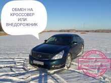Омск Teana 2010