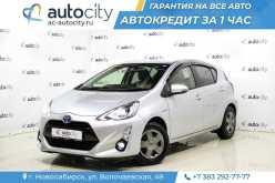 Новосибирск Toyota Aqua 2015