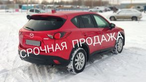 Омск CX-5 2013