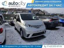 Владивосток NV200 2014