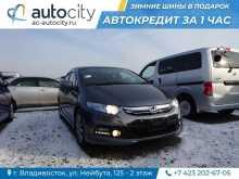 Владивосток Insight 2012