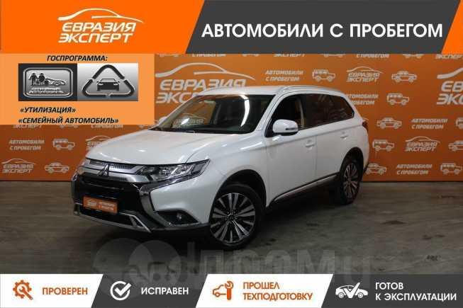 Mitsubishi Outlander, 2018 год, 1 659 000 руб.