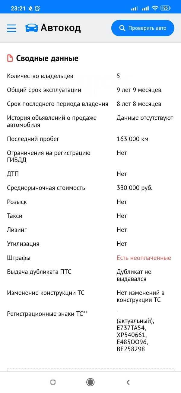 Honda Stepwgn, 2000 год, 190 000 руб.
