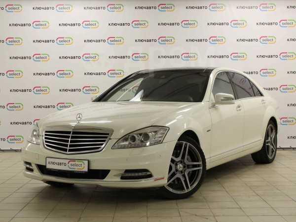 Mercedes-Benz S-Class, 2011 год, 1 052 700 руб.