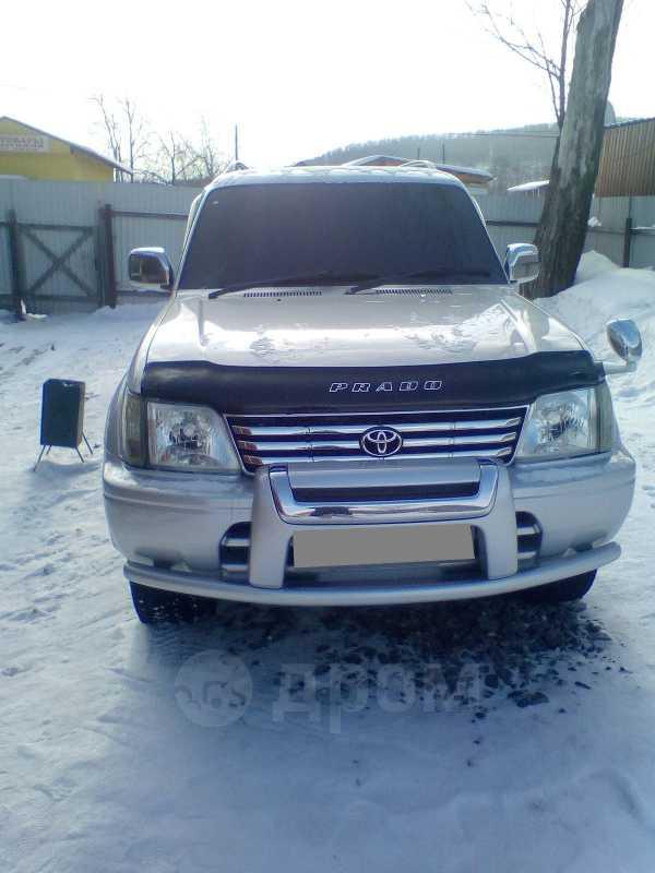 Toyota Land Cruiser Prado, 1999 год, 380 000 руб.