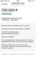 Infiniti EX37, 2010 год, 800 000 руб.