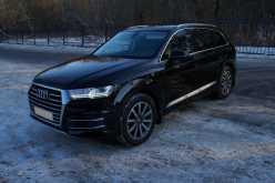 Москва Audi Q7 2018