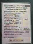 Прочие авто Иномарки, 1992 год, 38 000 руб.