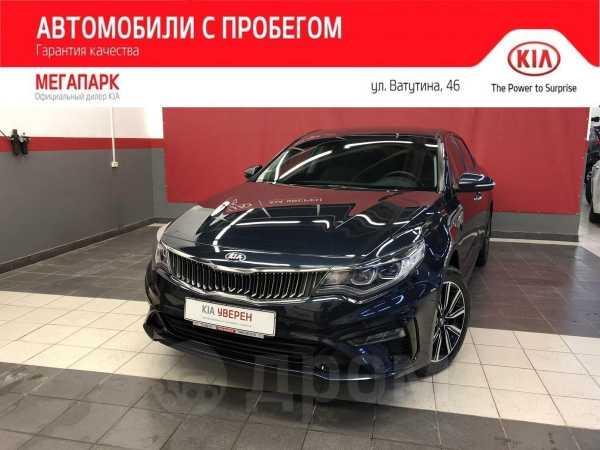 Kia Optima, 2018 год, 1 320 000 руб.