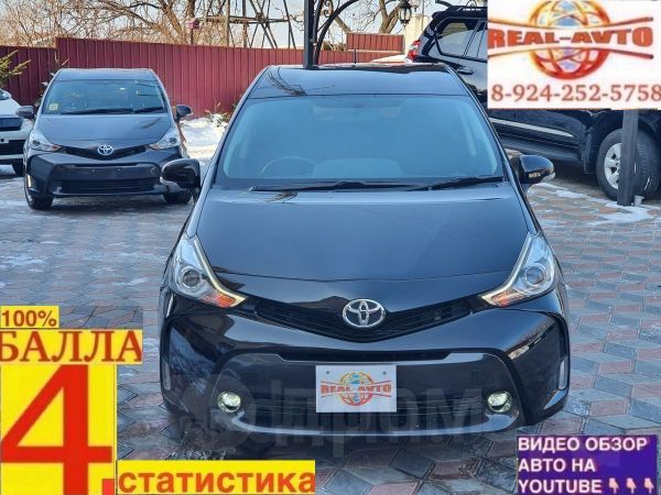 Toyota Prius a, 2015 год, 909 999 руб.