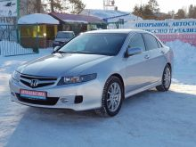 Ноябрьск Honda Accord 2007