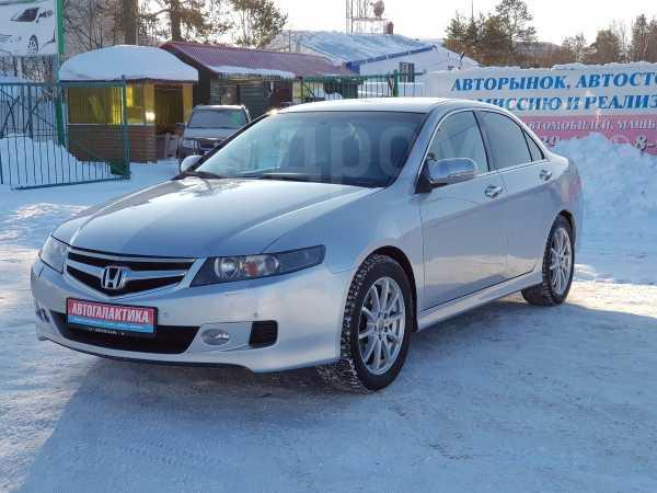 Honda Accord, 2007 год, 457 000 руб.
