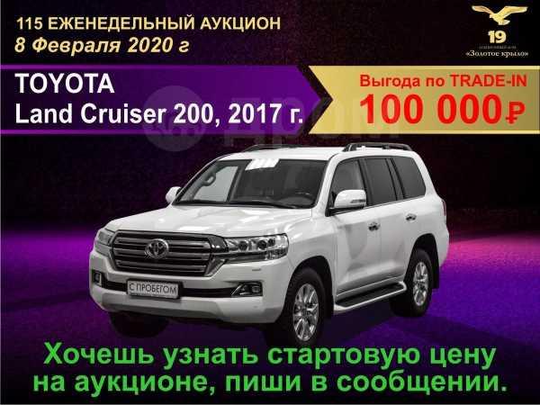 Toyota Land Cruiser, 2017 год, 3 184 500 руб.