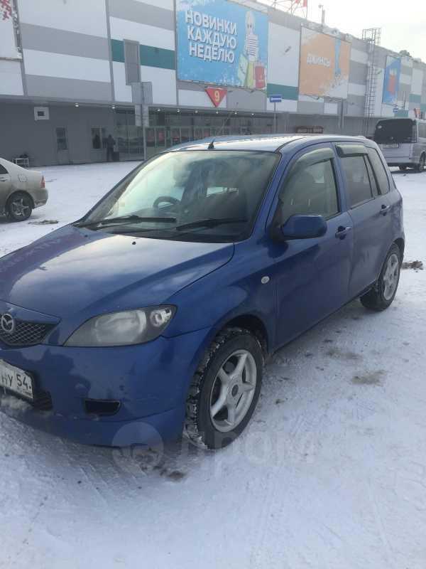Mazda Demio, 2005 год, 212 000 руб.