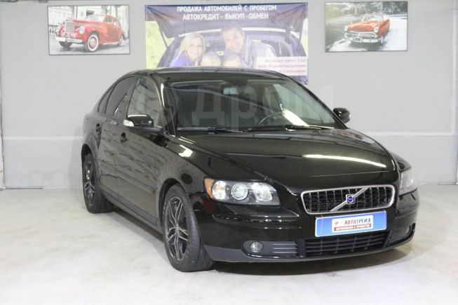 Volvo S40, 2007 год, 360 000 руб.