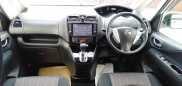Nissan Serena, 2015 год, 1 150 000 руб.
