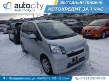 Владивосток Daihatsu Move 2014