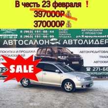 Красноярск Toyota Allion 2002