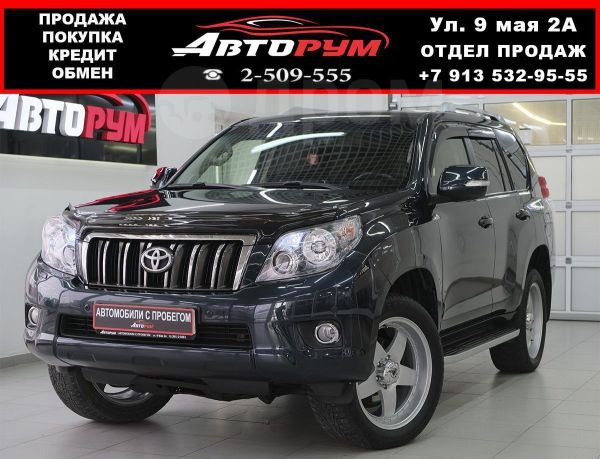 Toyota Land Cruiser Prado, 2012 год, 1 817 000 руб.