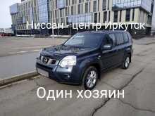 Иркутск X-Trail 2014