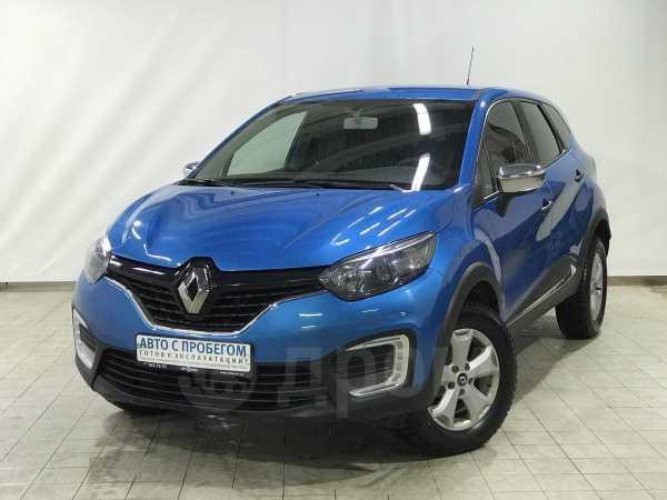 Renault Kaptur, 2018 год, 802 232 руб.