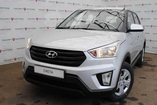 Hyundai Creta, 2019 год, 1 142 680 руб.