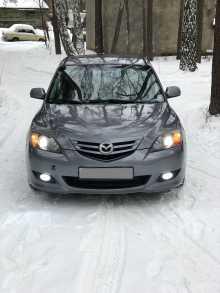 Озёрск Mazda3 2005
