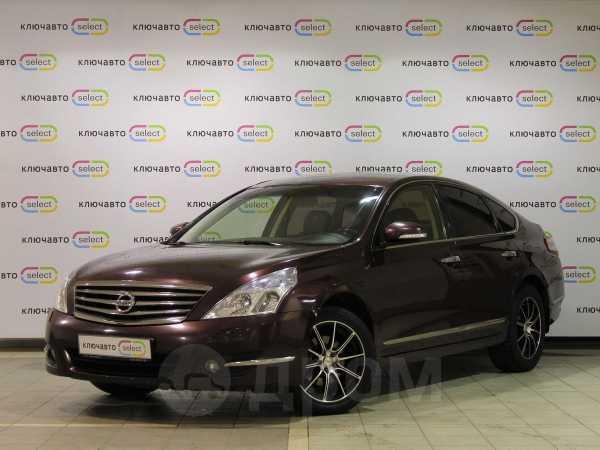 Nissan Teana, 2011 год, 631 620 руб.