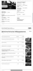 Audi Q7, 2018 год, 4 304 000 руб.