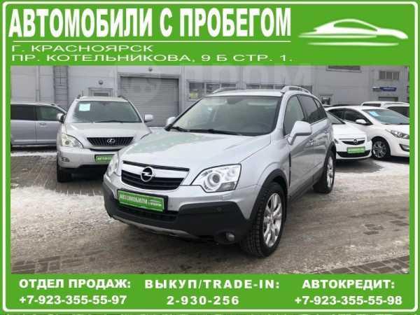 Opel Antara, 2010 год, 599 000 руб.