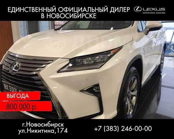 Lexus RX350L, 2019 год, 3 482 555 руб.