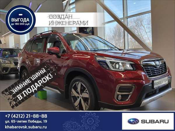 Subaru Forester, 2019 год, 2 772 900 руб.