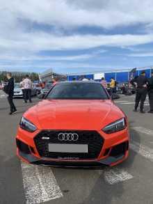 Москва RS5 2018