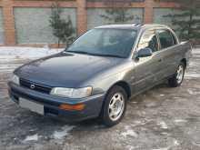 Хабаровск Corolla 1995