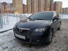 Тюмень Mazda3 2007
