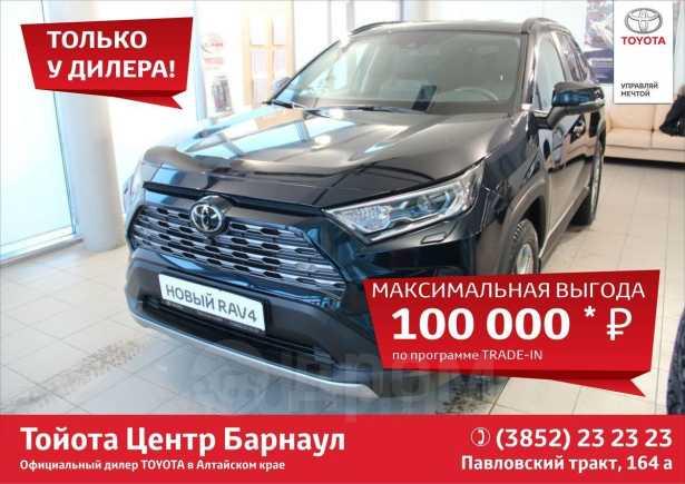 Toyota RAV4, 2019 год, 2 299 000 руб.