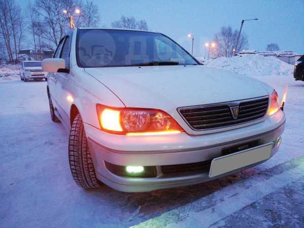 Toyota Vista, 1999 год, 279 999 руб.