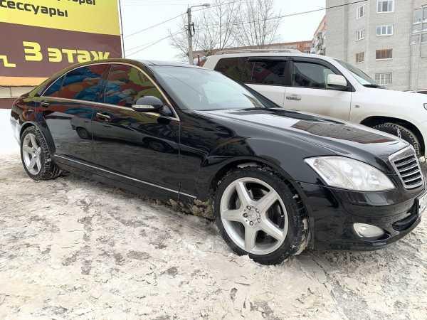 Mercedes-Benz S-Class, 2008 год, 900 000 руб.