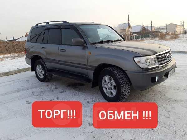 Toyota Land Cruiser, 1999 год, 999 999 руб.