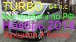 Nissan DAYZ, 2014 год, 503 333 руб.